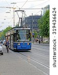 Small photo of MUNICH, GERMANY - 4 AUGUST 2015: Tram 27 to Petuelring. Daytime tram network comprises 13 lines, is 79 kilometres long with 165 stops. Operated by 106 trams, transported 104 million people in 2012.
