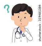 doctor   man   a10 | Shutterstock .eps vector #319481384