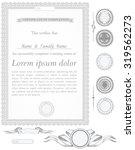 gray vertical certificate... | Shutterstock .eps vector #319562273