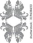 pattern art of imagination line ... | Shutterstock .eps vector #319638653