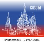 illustration inscription russia ... | Shutterstock .eps vector #319648088