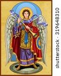 Archangel Soriel