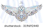 patterned snowy owl on the... | Shutterstock .eps vector #319692440