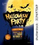 halloween party. vector... | Shutterstock .eps vector #319697069