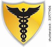 caduceus shield | Shutterstock .eps vector #31977406