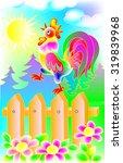 illustration of cock  vector... | Shutterstock .eps vector #319839968