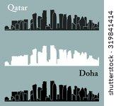Stock vector doha qatar 319841414