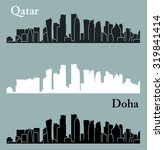 doha  qatar | Shutterstock .eps vector #319841414