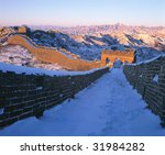 The Great Wall Is The Universa...