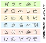 set of grocery icons. vector... | Shutterstock .eps vector #319847579