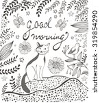 good morning card with cute...   Shutterstock .eps vector #319854290