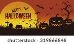 halloween illustration   jack o ... | Shutterstock .eps vector #319866848