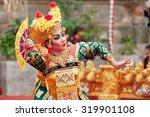 bali island  indonesia   june... | Shutterstock . vector #319901108