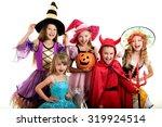five happy children in... | Shutterstock . vector #319924514