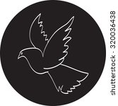 dove of peace | Shutterstock . vector #320036438