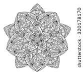 vector beautiful deco mandala.... | Shutterstock .eps vector #320178170