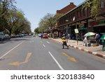 botswana  francistown  october... | Shutterstock . vector #320183840