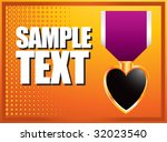 purple heart on orange banner | Shutterstock .eps vector #32023540