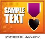 purple heart on orange banner | Shutterstock .eps vector #32023540