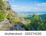 landscape with mountains and... | Shutterstock . vector #320274230
