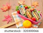 japanese cuisine onigirazu | Shutterstock . vector #320300066