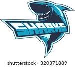 modern professional sharks logo ... | Shutterstock .eps vector #320371889