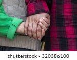 idomeni  greece   september 24  ... | Shutterstock . vector #320386100