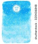 sky blue winter watercolor...   Shutterstock .eps vector #320436848