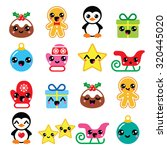 christmas kawaii icons  ... | Shutterstock .eps vector #320445020