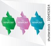 origami banners | Shutterstock .eps vector #320452814