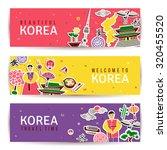korean banners set. horizontal... | Shutterstock .eps vector #320455520