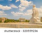 Plaza de la Revolucion in Havana, Cuba on a summer day