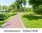 pavement in the park | Shutterstock . vector #320617658