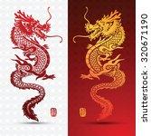 illustration of traditional... | Shutterstock .eps vector #320671190