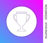 flat design icon   prize cup