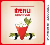 japanese food menu design ... | Shutterstock .eps vector #320700038
