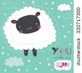 cute and funny sheep vector... | Shutterstock .eps vector #320717300