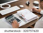 close up of businessman...   Shutterstock . vector #320757620
