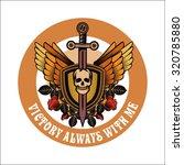 vector vintage emblem of a... | Shutterstock .eps vector #320785880