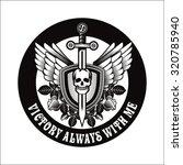 vector vintage emblem of a... | Shutterstock .eps vector #320785940