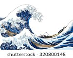 big wave | Shutterstock .eps vector #320800148
