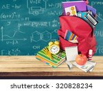 school. | Shutterstock . vector #320828234
