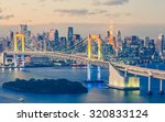 ������, ������: Tokyo bay and Tokyo