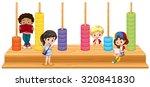 Children And Math Game...