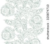 ethnic floral seamless pattern... | Shutterstock .eps vector #320874710