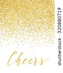 new year card or invitation... | Shutterstock . vector #320880719