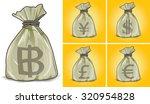 vector illustrated present bags ... | Shutterstock .eps vector #320954828