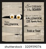 invitation design for halloween ... | Shutterstock .eps vector #320959076