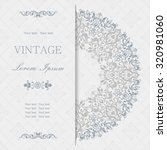 vector lace pattern in... | Shutterstock .eps vector #320981060