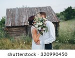 the guy in the white shirt and... | Shutterstock . vector #320990450